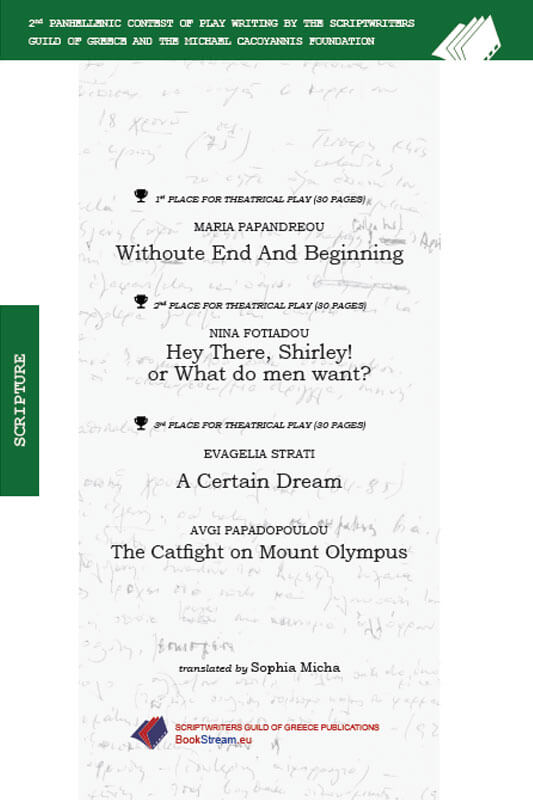 Withoute End and Beginning - Hey There, Shirley! or What do men want? - A Certain Dream - The Catfight on Mount Olympus